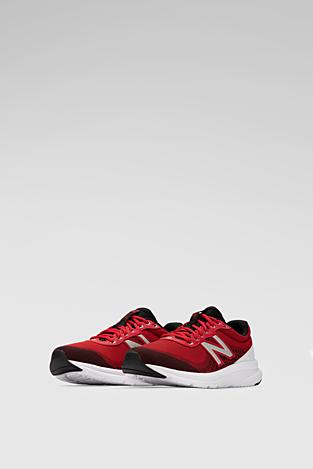 Buty Sportowe Meskie Duzy Wybor W Swietnej Cenie Ccc Eu