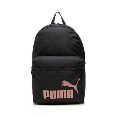 Levně Batohy a Tašky Puma Phase Backpack 7548796